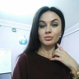 ^ КиРа, Киров - фото 4