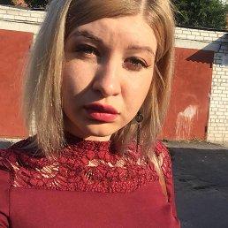 Елизавета, 24 года, Харьков