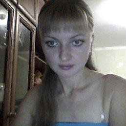Татьяна, 33 года, Баштанка