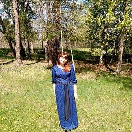 Валюша, 51 год, Энергодар
