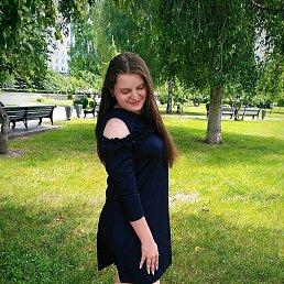 Валентина, 18 лет, Старый Оскол