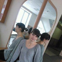 Валентина, 29 лет, Карасук