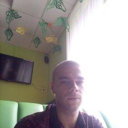 Алексей, 24 года, Ватутино
