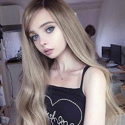 Ляля, 20 лет, Иркутск