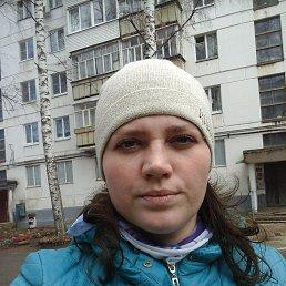 Екатерина, 30 лет, Чайковский