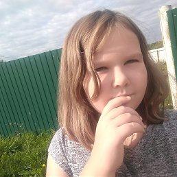 дарья, 17 лет, Ярославль