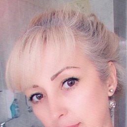 Наталья, 47 лет, Дедовск