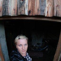 Наталья, 40 лет, Балезино