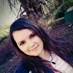 Наталия Ситарчук, 22 года, Умань