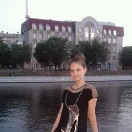 Оксана, 31 год, Астрахань