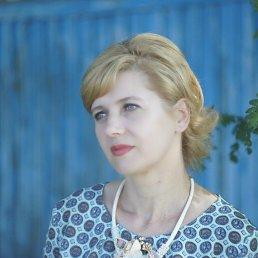 Юлия, 44 года, Брянск-Северный