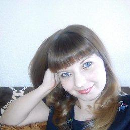Ольга, 30 лет, Братск