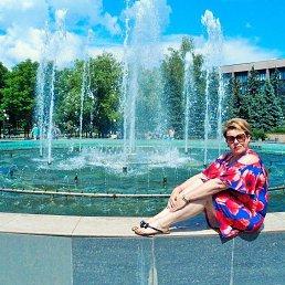 Инна, 41 год, Павлоград