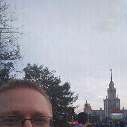 Евгений, 41 год, Сергиев Посад