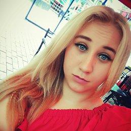 Анастасия, 24 года, Стаханов