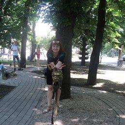 Elena, Зугрэс