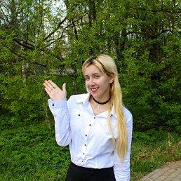 Галина, 31 год, Кичменгский Городок