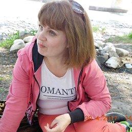 Наталья, 41 год, Мостовской