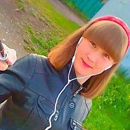 Айгулька, 24 года, Малояз