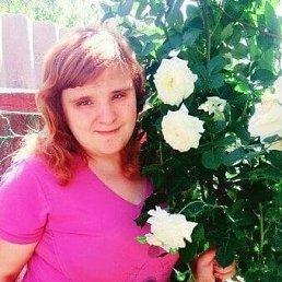 Ольга, 27 лет, Кременчуг