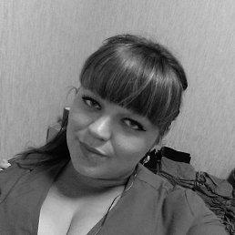 Кристина, 27 лет, Кущевская