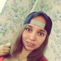 Виола, Челябинск, 22 года