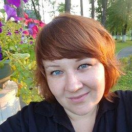 Валентина, 30 лет, Вербилки
