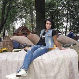 Лилия, 36 лет, Ромны