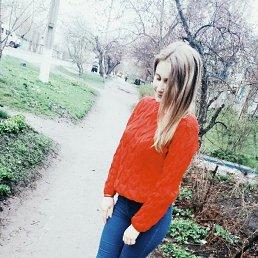 Таня, 24 года, Белокуракино