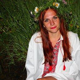 Ульяна, 30 лет, Волжский