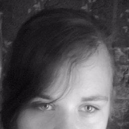 Анастасья, 24 года, Лисичанск