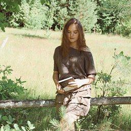 Мария, 18 лет, Смольный