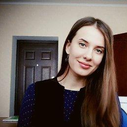 Ольга, 27 лет, Костанай