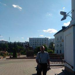 Павлов Юрий, Витебск, 54 года