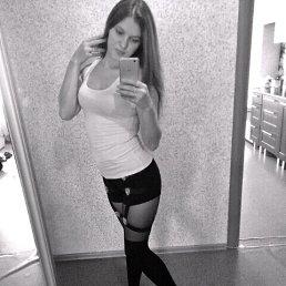 Анастасия, 23 года, Калининград