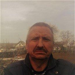 Виталий, 49 лет, Шахтерск