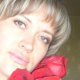 Марина, 41 год, Магнитогорск