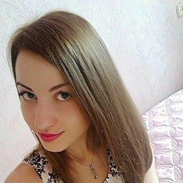 Fox, 28 лет, Георгиевск