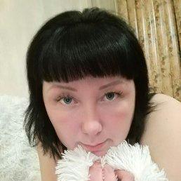 Анастасия, 29 лет, Норильск