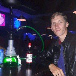 Дмитрий, 28 лет, Глухов