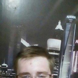 Андрей, 20 лет, Кильмезь