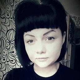 Лилия, 26 лет, Новокузнецк