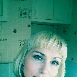 Фото Юлия, Обнинск, 44 года - добавлено 15 сентября 2018