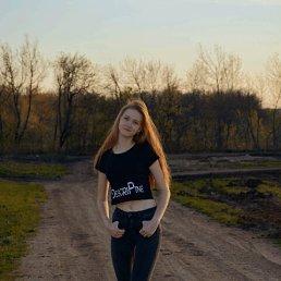 Екатерина, 27 лет, Елец
