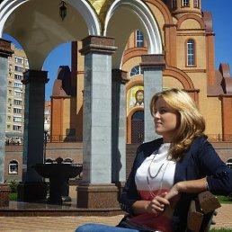 Евгения, Белгород, 28 лет