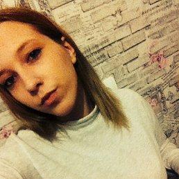 Анастасия, 20 лет, Одоев