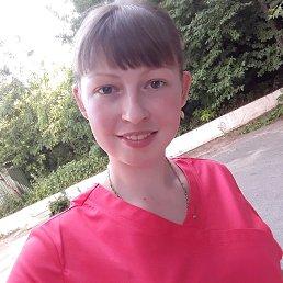 Алина, 23 года, Белогорье