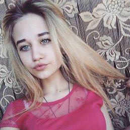 Алена Ветер, 18 лет, Иваново