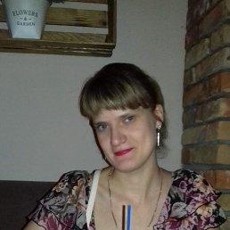 елена, 29 лет, Марганец