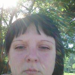 Evgenija, 32 года, Свердловск